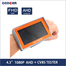CCDCAM 1080P AHD+CVBS Analogy Free Shipping  Portable Wrist  4.3″ LCD CCTV Camera Test Monitor Tester