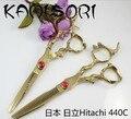 5.5 дюймов Kamisori дракон обрабатывать ножницы / / парикмахерские ножницы из японской Hitachi 440c, 2014 Новый стиль