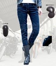 Бесплатная Доставка 2016 uglyBROS UBP10 синий Камуфляж мотоциклов брюки повседневные Джинсы локомотив брюки для женщин