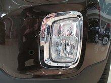 Chromed ABS Plastic 2PCS Front Fog Light Lamp Cover Trim For Kia Sorento 2013 2014
