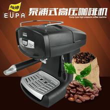 Free shipping Contextual eupa cankun tsk-1826b4 semi automatic household coffee machine electronic type 15bar HP steam