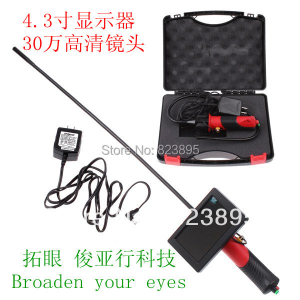 4.3inch TFT monitor maintenance handheld endoscope