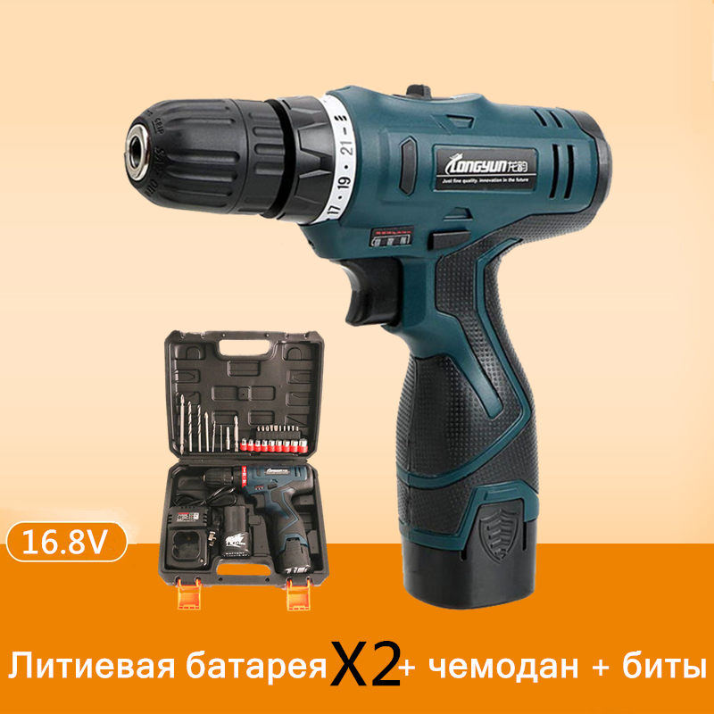 16 8V Cordless Drill Spare Lithium Battery Electric Drill Bit Socket Electric Screwdriver wrench Carrying case