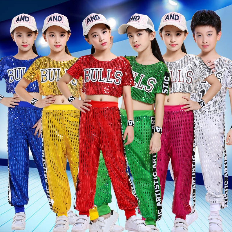Sequins Hip Hop La La La Operating Performance Clothing Boy Practise Modern Dance Costume