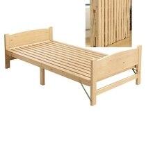 Твердая деревянная складная кровать односпальная двуспальная кровать для взрослых ланч-брейк 1,2 м Детская Доска кровать деревянная кроватка