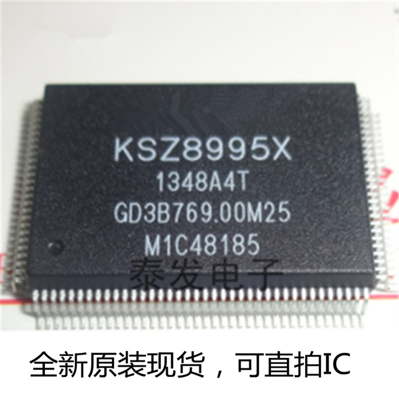 Price KSZ8995XA