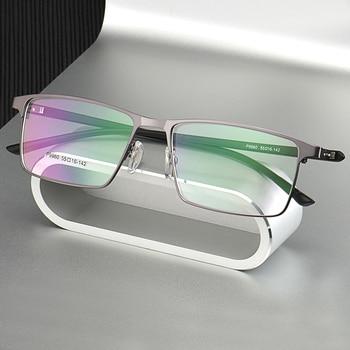 P9960 Men Titanium Alloy Eyeglasses Frame for Eyewear IP Electroplating Material,Full Rim and Half