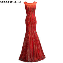 SOCCI Weekend Sequined Mermaid Evening Dresses Long Beading Gowns Open Lace  Up Back Formal Wedding Party Dress Robe de Reception 80ea8966665a