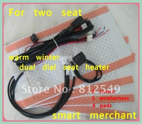 General car seat  carbon fibre heating system- suit for all cars.two seats need only one set. the cheapest choose for two seats