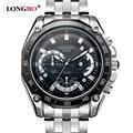 2016New Longbo hot sports brand military quartz mens watch full steel waterproof fashion casual luxury watches relogio masculino