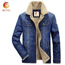 Denim Jacket Fur Collar Men 2017 Winter Retro Warm Denim Jackets Thick Wool Men Outwear Fashion