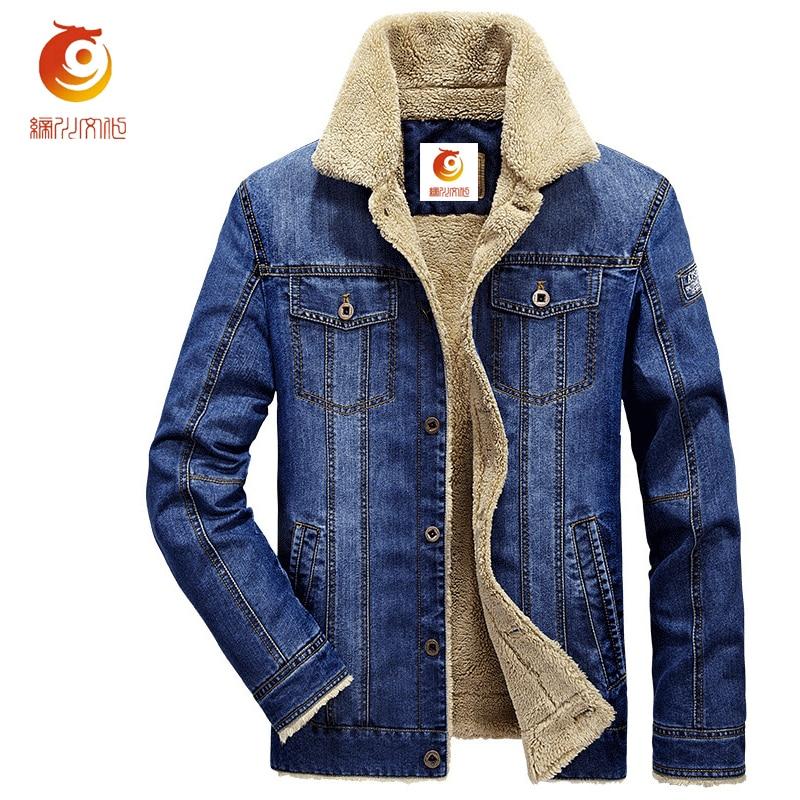 Denim Jacket Fur Collar font b Men b font 2017 Winter Retro Warm Denim Jackets Thick