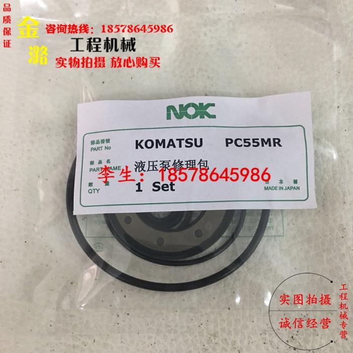 Komatsu pc55 - 2 40 50 56 - 7 hydraulic pump repair kit large pump repair kit main pump repair kit oil seal pump repair kit db pg0261 for linx 4900 printer