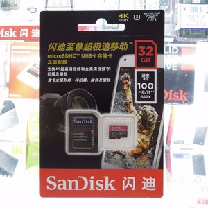 Image 5 - Оригинальная карта памяти SanDisk Extreme PRO 128 Гб 64 ГБ 32 ГБ Micro sd карта U3 V30 UHS 1 флэш память Microsd TF/SD карта 4K UHD