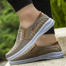 LAIDILANGTU Spring and autumn new fashion soft bottom breathable casual shoes mens low to help sneakers