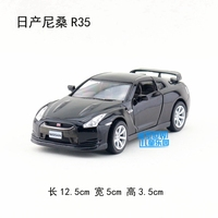 10pcs Lot Wholesale Brand New 1 36 Scale KT Car Model Toys Japan Nissan R35 Diecast