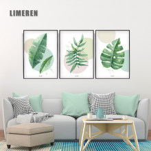 Nordic Minimalist Canvas Print Posters Green Tropical plants Palm leaves on canvas wall picture Living Room Home Decor No frame(China)