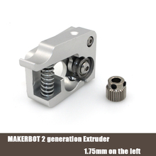 3D printer MK8 direct extruder II generation MK10 I3 extruder Kit (left side) for 1.75mm Makerbot extrusion 3D0104