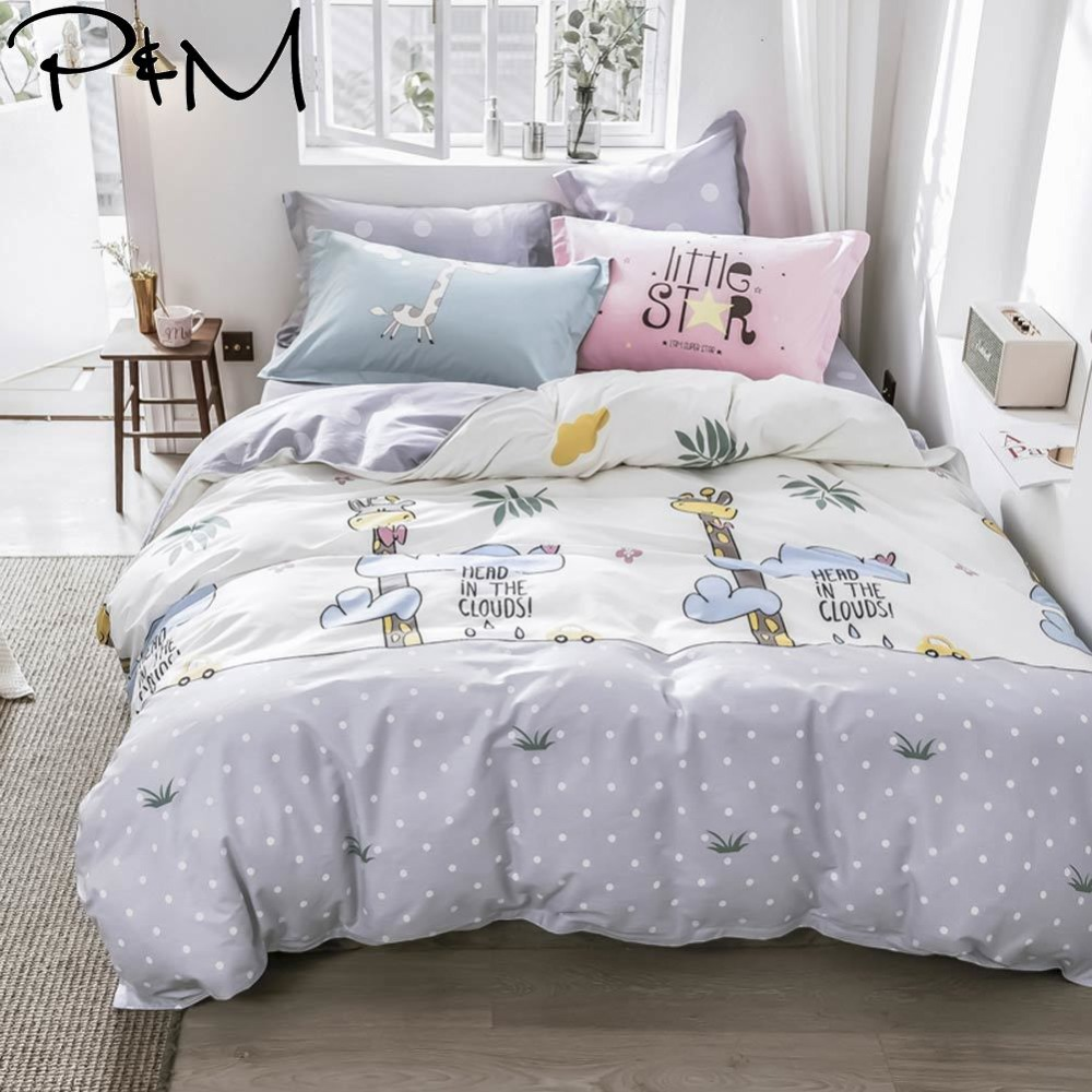 2019 Cartoon Giraffe Dots Grey Bedlinens Twin Full Queen Duvet Cover Set Cotton Fabric Bedding Set Flat Sheet Pillowcases2019 Cartoon Giraffe Dots Grey Bedlinens Twin Full Queen Duvet Cover Set Cotton Fabric Bedding Set Flat Sheet Pillowcases