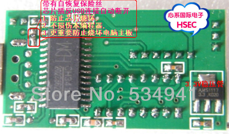 US $5 3 5% OFF Free shipping ch341a 24 25 usb programmer / MX25L6405,  W25Q64 Series multifunction programmer / motherboard bios /DVD-in  Integrated