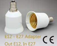Free shipping 10pcs/lot high quality E12 to E27 lamp adapter holder socket converter