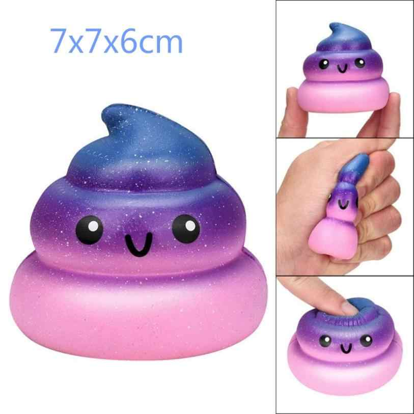 Exquisite Fun Galaxy Poo Scented Squishy Squeeze oyuncak Antistress funny Charm Slow Rising Stress Reliever Toy Novelty 0