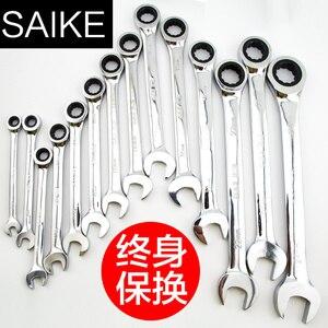 Image 2 - Ratchet Combinatie Metric Wrench Set Fijne Tand Gear Ring Koppel En Dopsleutel Set Moer Gereedschappen Voor Reparatie Een Set van Moersleutel