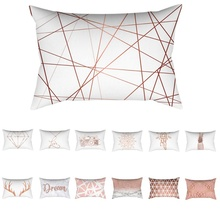 Rose Gold Pink P  Fashion Long Shape Pillows Cover For Pillowcase Nordic Style Geometric Home Textile New