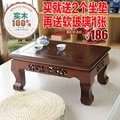 Shipping tatami wood table window sill windows platform