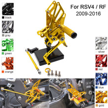 CNC Aluminum Adjustable Rearsets Foot Pegs For Aprilia RSV4 RF RSV4-RF 2009 2010 2011 2012 2013 2014 2015 2016 cnc motorcycle parts rearsets foot pegs rear set for benelli bj600gs 2010 2011 2012 2013 red color