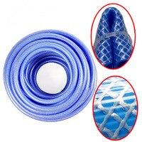 2017 1/2 inch blue Highland rury wąż wody regulowany znośny rury do prania domowego samochodu lub ogród węże 5 m/paczka
