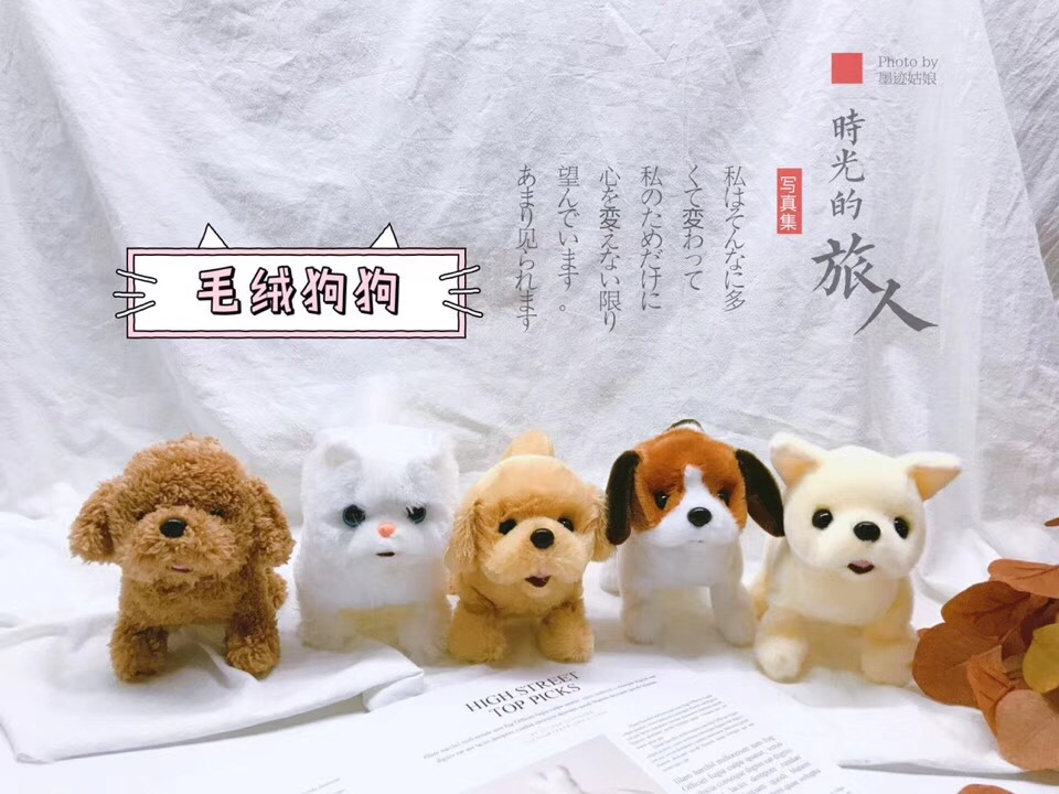 Robot Dog Electronic Dog Plush Pet Toy Walk Bark Wag Tail Leash Teddy Cute Funny Good Toys For Children Birthday Gift hot sale short plush chew squeaky pet dog toy