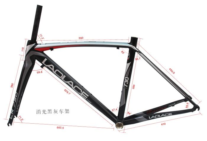 LAPLACE 730 700C 48 50cm Road Bike Frame Ultralight Aluminum Alloy Road Bicycle Racing Frame+Full Carbon Fiber Fork