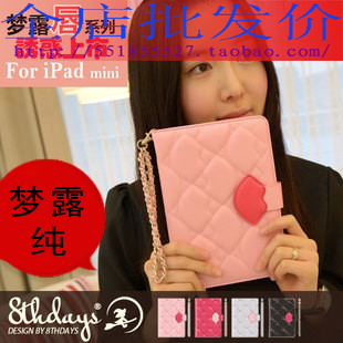 Purported 8thdays ipadmini protective case 4 sleep holster