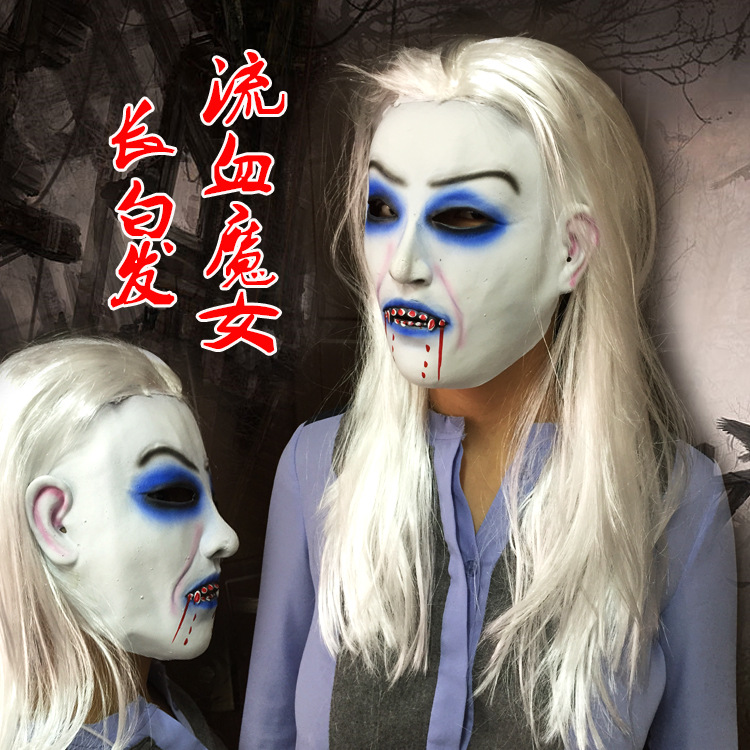 halloween mask super scary masks white hair long hair high grade white witch bloody mask - Bloody Halloween Masks