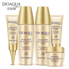 BIOAQUA Snail Makeup Skin care Kits Moisturizing Hydrating Nourishing Oil Control Anti acne Serum Lotion BB Cream Eye Cream 5Pcs