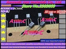 Aoweziic 10 пар 100% новый импортный оригинальный BC550 BC560 BC550C BC560C BC550B BC560B TO 92 Низкошумный аудио Триод (1 пара)