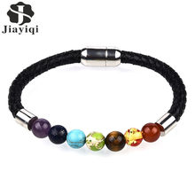 Jiayiqi Black Leather Bracelet 7 Chakra Pray Natural Stone Black Lava Crystal Beads Yoga Bracelet Bangle for Women Men Jewelry(China)
