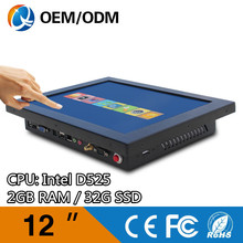 12 inch tablet rugged touch screen all in one pc D525 +GT218 1.8GHz all in one pc Resolution 800×600