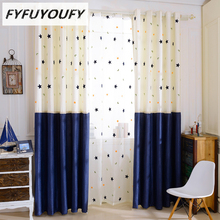 Splicing embroidery blinds on windows curtains for Children room is suitable for boy/girl is Cartoon star pattern tulle curtain