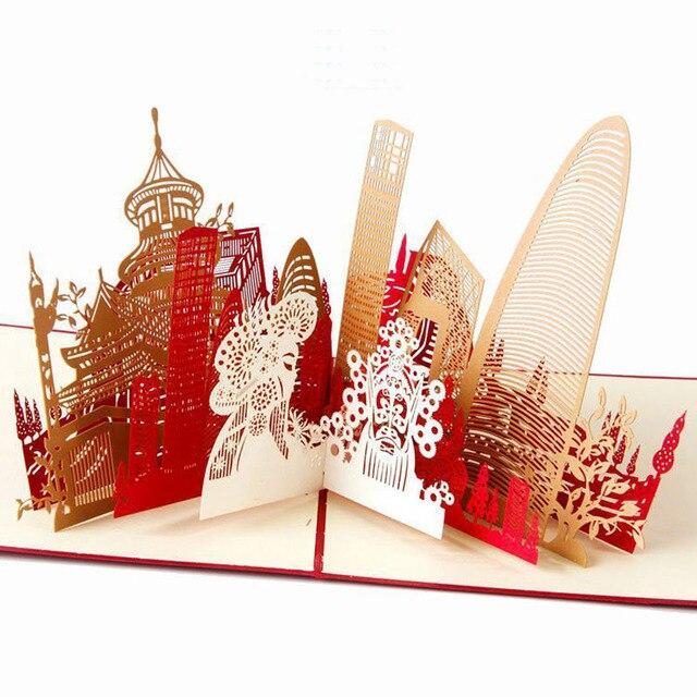 Populaire 3D Laser Cut Main Opéra de Pékin Bâtiment Papier Invitation Cartes  FB87
