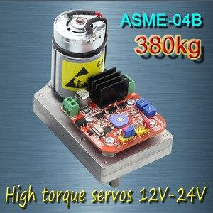 Бесплатная доставка, ASME-04B Высокая мощность высокий крутящий момент сервопривода 12 В ~ 24 В 380кг. см 0,5 s/60 градусов угол для большого робота