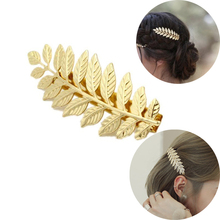 1PC Women Girl Leaf Hairpin Golden Barrettes Hair Clip Headwear Accessory Jewelry Gift