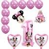 13pcs pink mini set