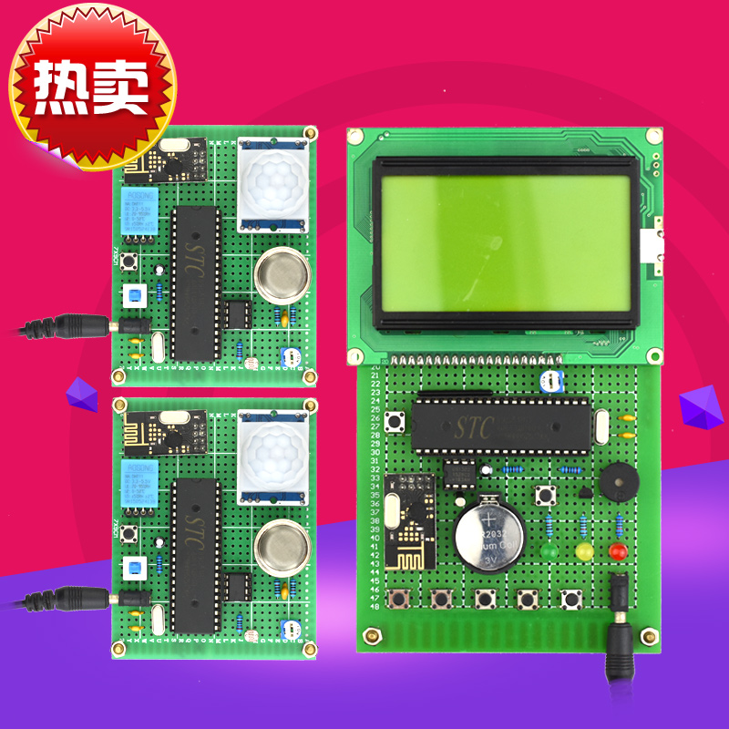 51 single chip wireless multi-channel environmental monitoring system design s.mo.ke light temperature and humidity human alarm цена