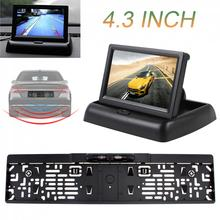 купить 4.3 Inch Foldable Car Monitor TFT-LCD Display Car Parking Assistance with 4 IR Light EU Car License Plate Frame Rear View Camera онлайн