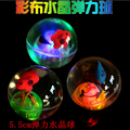 2015 Children's toys 5.5cm diameter flash bang force bouncing ball luminous crystal ball ball free shipping