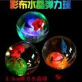 2015 juguetes para niños 5.5 cm diámetro flash bang fuerza de rebote bola luminosa bola de la bola cristalina envío gratis