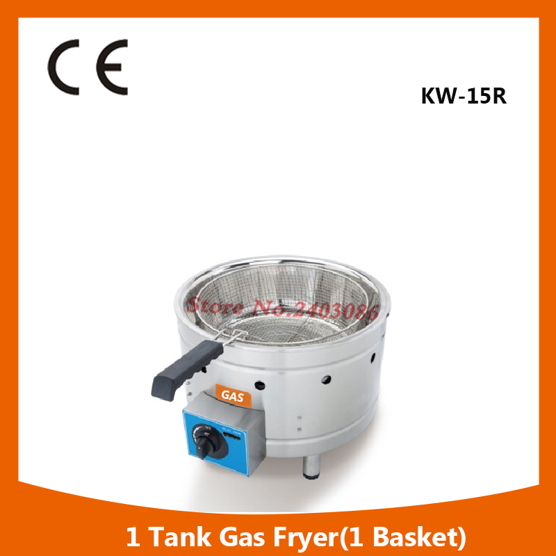 stainless steel single basket 15L gas french fries deep fryer with ce approved пуф french fries