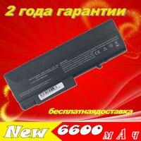 Laptop Battery For HP HSTNN UB69 463310 762 HSTNN XB0E HSTNN XB24 For ProBook 6445b 6555